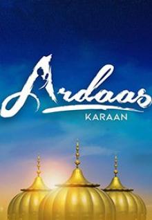 Ardaas Karaan