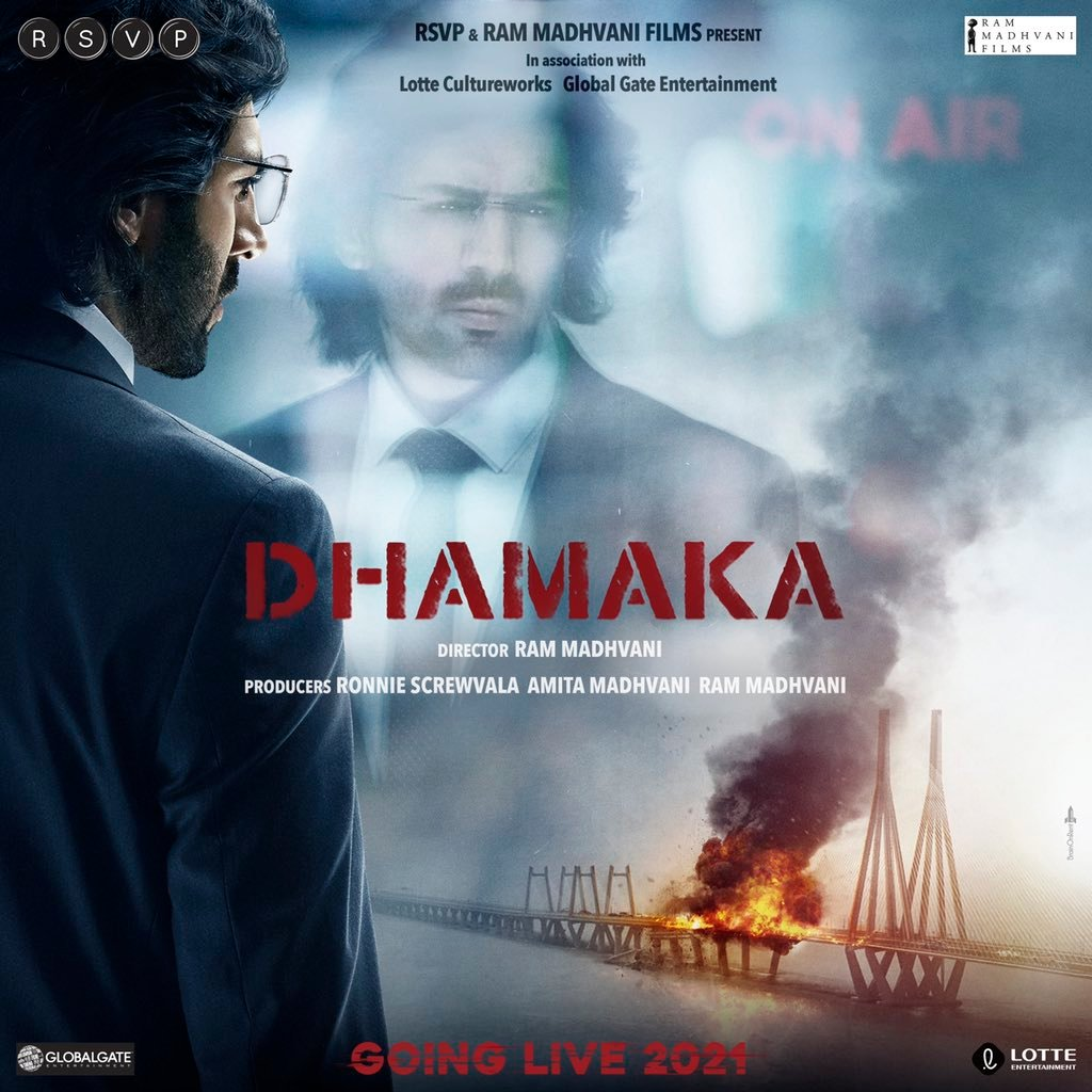Dhamaka