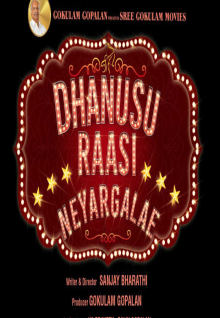 Dhanusu Raasi Neyargale