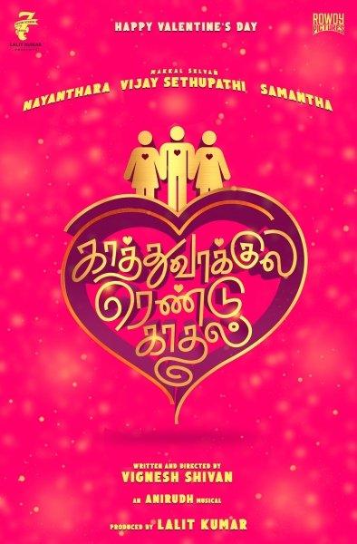 Kaathuvaakula Rendu Kaadhal