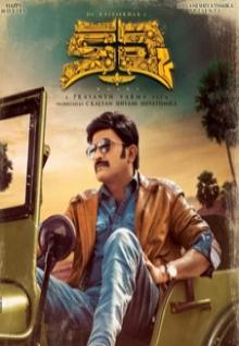 Kalki (Telugu)