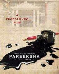 Pareeksha: The Final Test