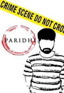 Paridhi (A Silent Flim)