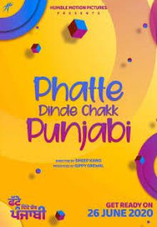 Phatte Dinde Chakk
