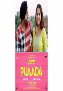 Puaada