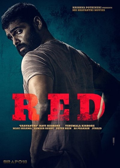 Red The Film