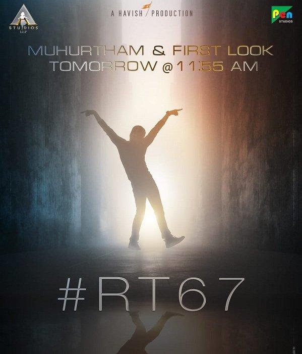 RT 67