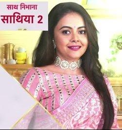Saath Nibhaana Saathiya 2