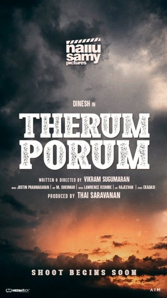 Therum Porum