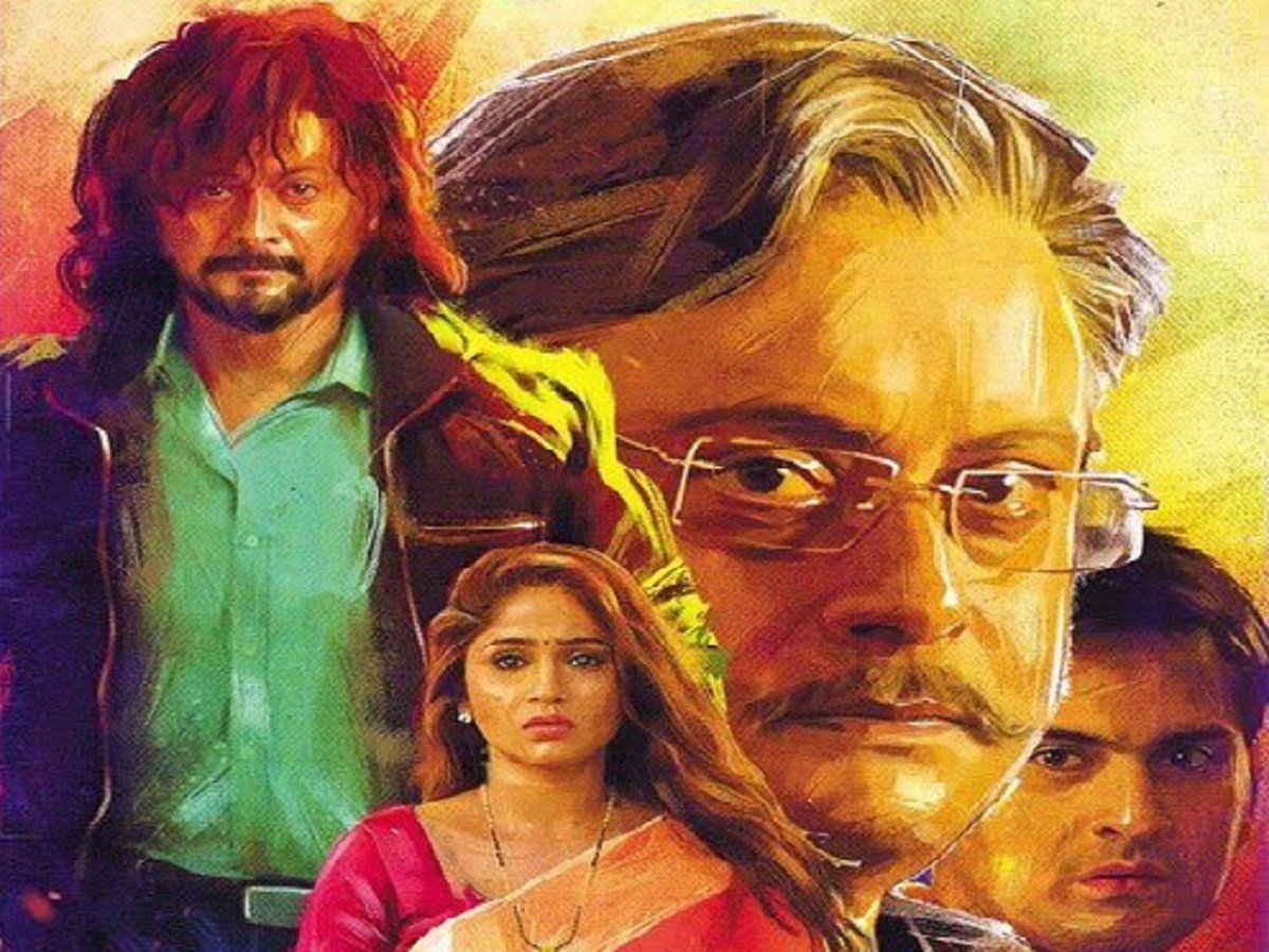 Ranangan Box Office Collection Day 7: Swwapnil Joshi starrer makes Rs 3.86 crore
