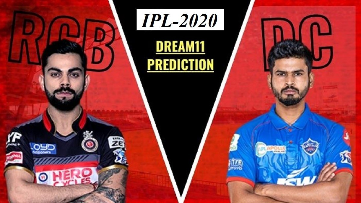 RCB vs DC Dream11 Prediction: Fantasy Cricket Tips for today's Table-toppers match