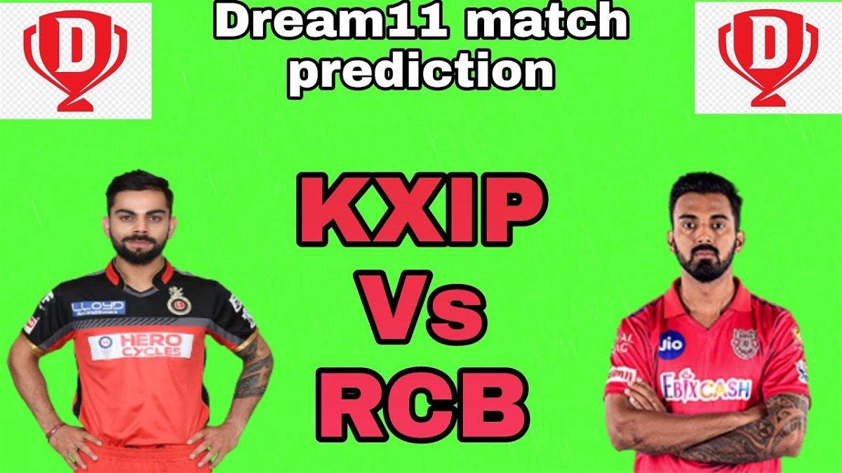 RCB vs KXIP IPL 2020 Dream11 Prediction: Fantasy Cricket Tips for today's match