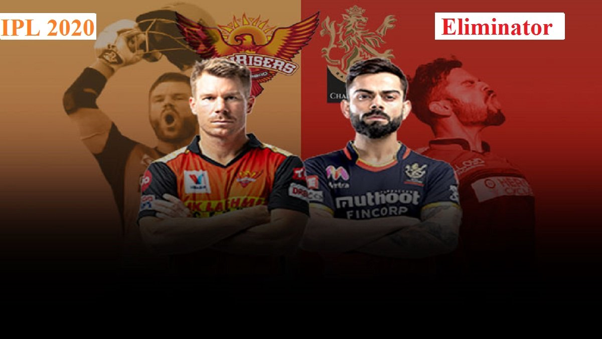 RCB vs SRH Dream11 Prediction and Playing 11 Updates for today's mouthwatering Eliminator