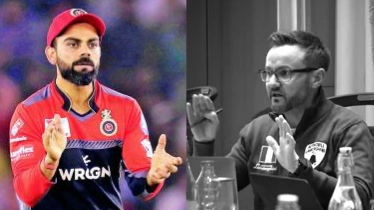IPL 2020: RCB team management gives motivating speech ahead of today's IPL match against SRH