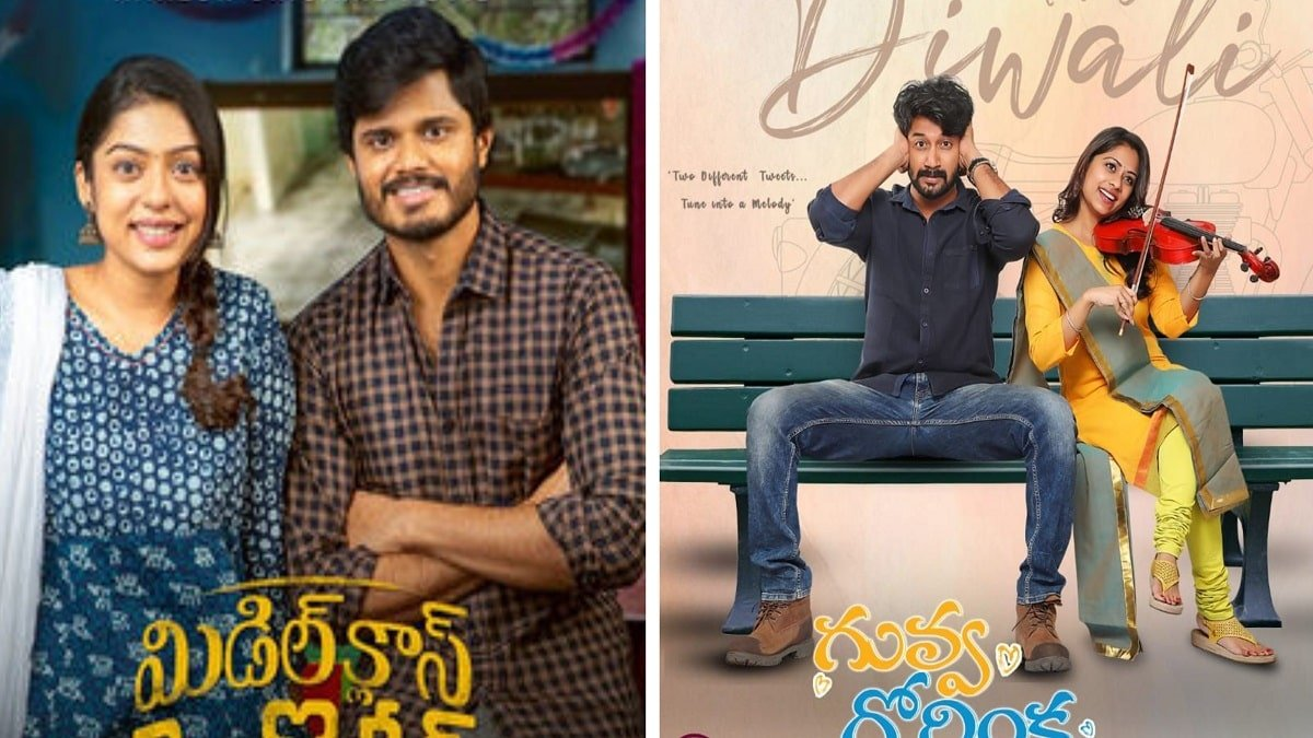 Upcoming Telugu movies on Amazon Prime, Netflix, Hotstar, Aha and ZEE5